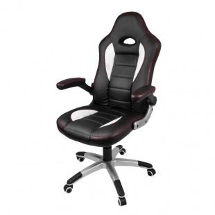 Silla oficina gaming Monza negra y blanca con brazos abatible y ruedas giratorias y antideslizantes