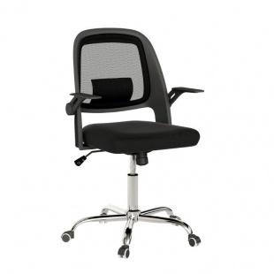 Silla de oficina Bucarest color Negro, cómoda y ergonómica, silla escritorio barata y de calidad. Sayez