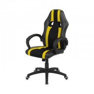 Silla de oficina y escritorio gaming Misano, amarilla, transpirable y cómoda. Sayez