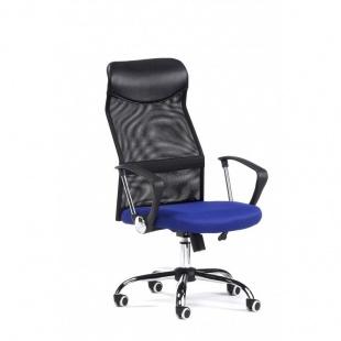 Silla oficina con brazos Negra y Azul Mega